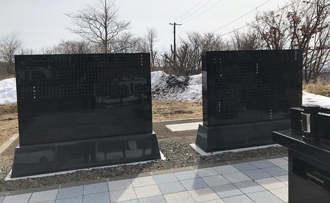 望洋台霊園共同墓