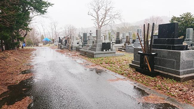 黒松内墓地の紹介
