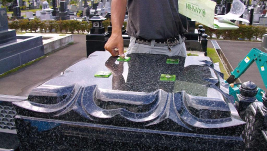 お墓を傷つけることなく地震対策が可能に