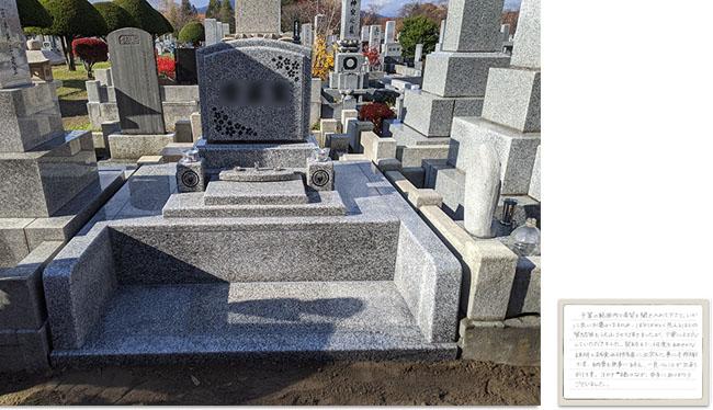 平岸霊園で建立のお墓
