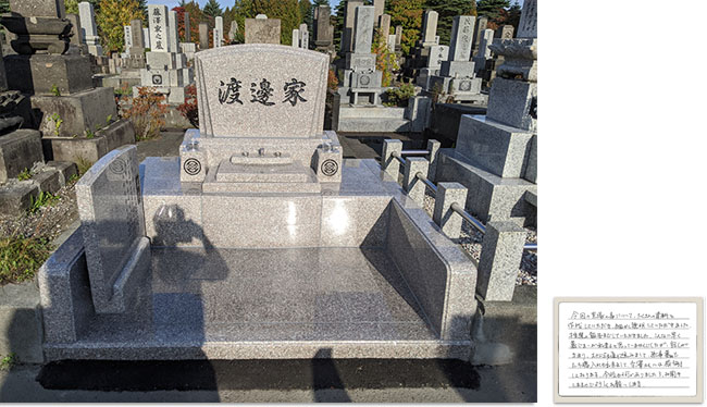 里塚霊園に改葬したお墓
