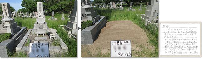 石狩市花畔墓地のお墓じまい