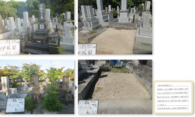 上/平岸霊園のお墓じまい 下/里塚霊園のお墓じまい