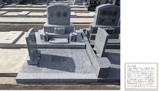 滝野霊園で建立のお墓