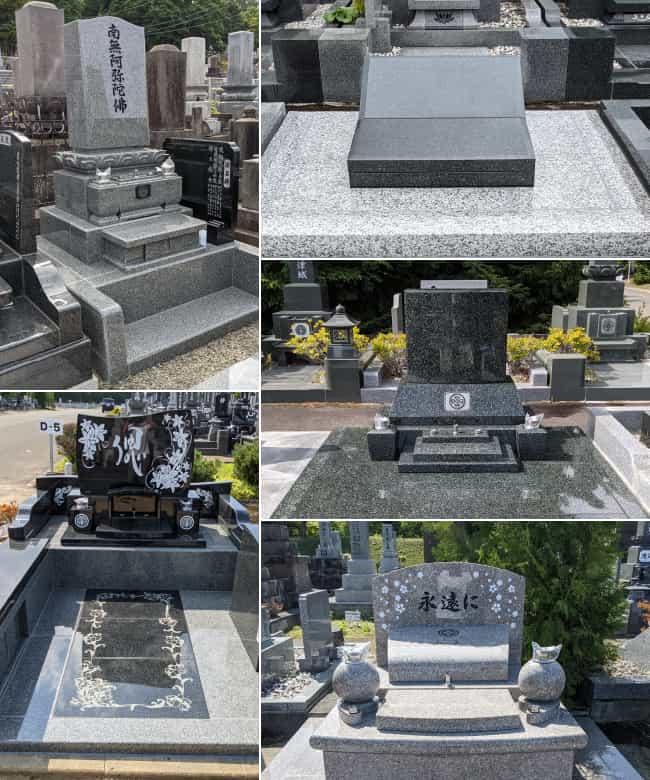 デザイン墓の例