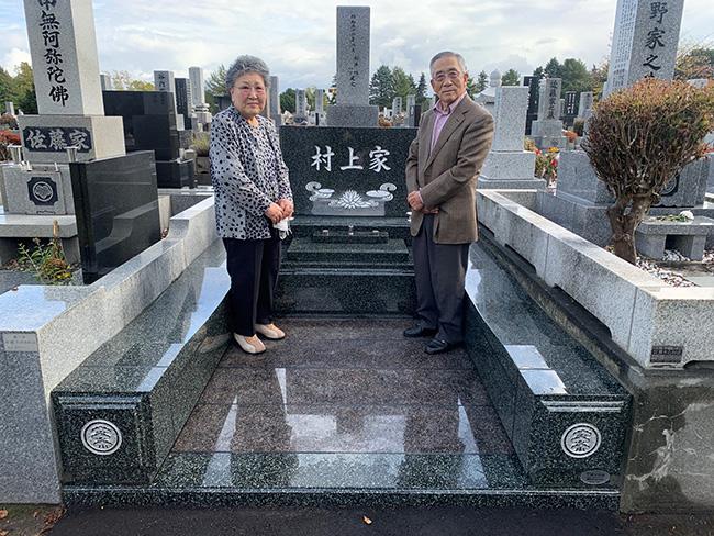 村上家のお墓