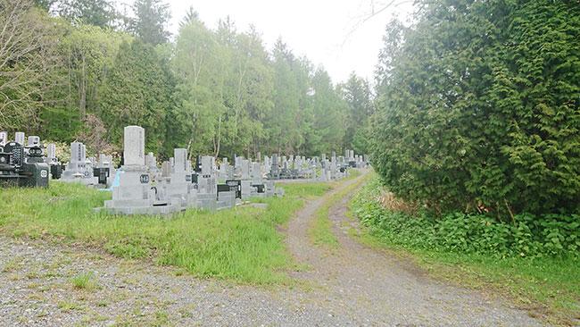 真谷地墓地